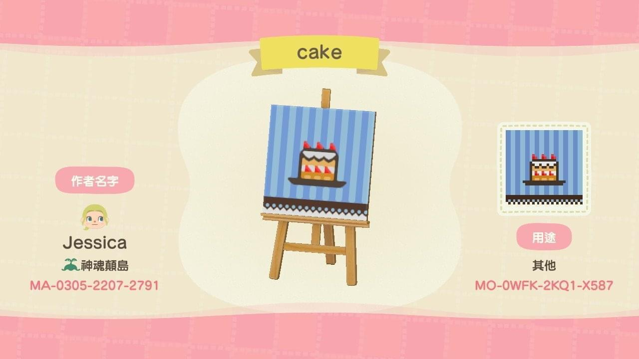 Cake - Animal Crossing: New Horizons Custom Design