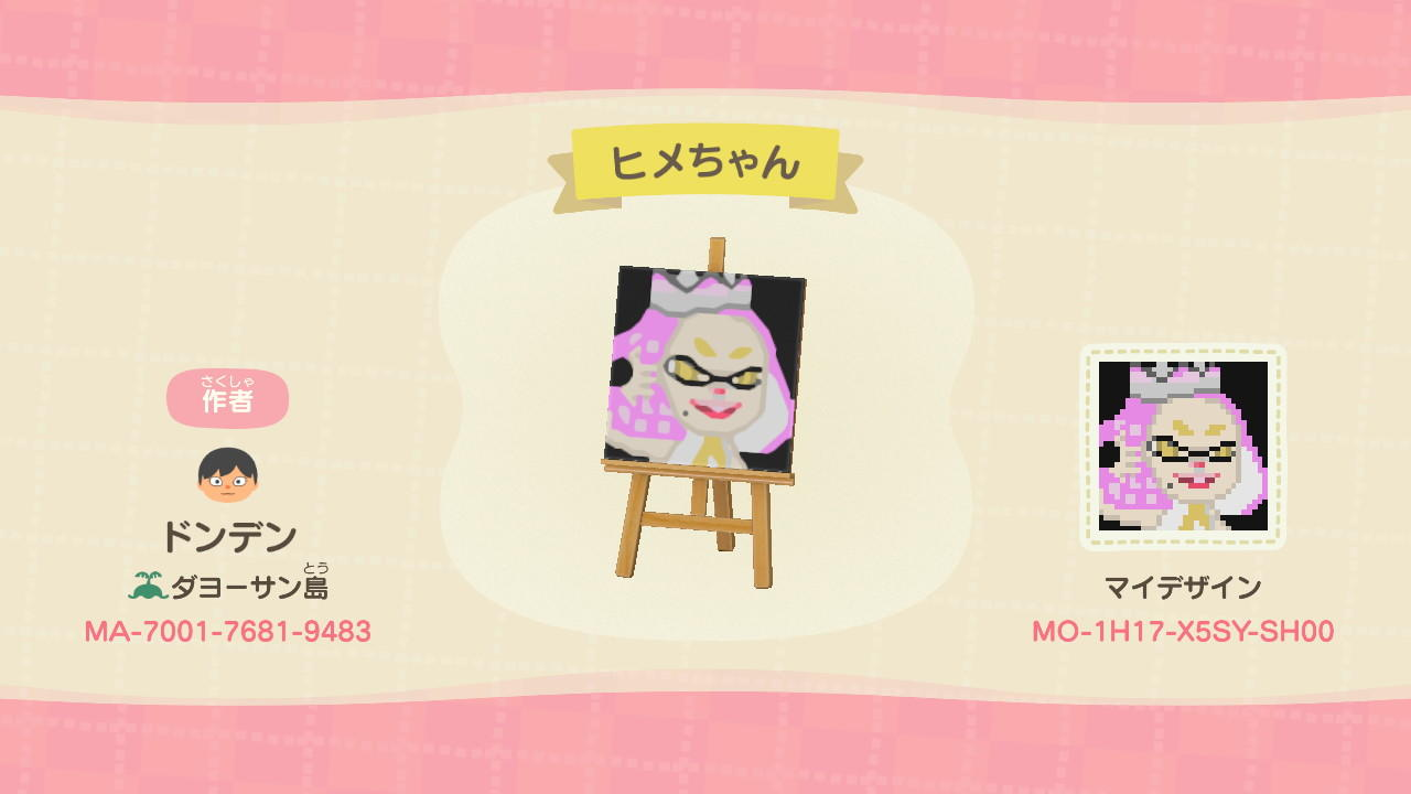 splatoon2 Himechan - Animal Crossing: New Horizons Custom Design