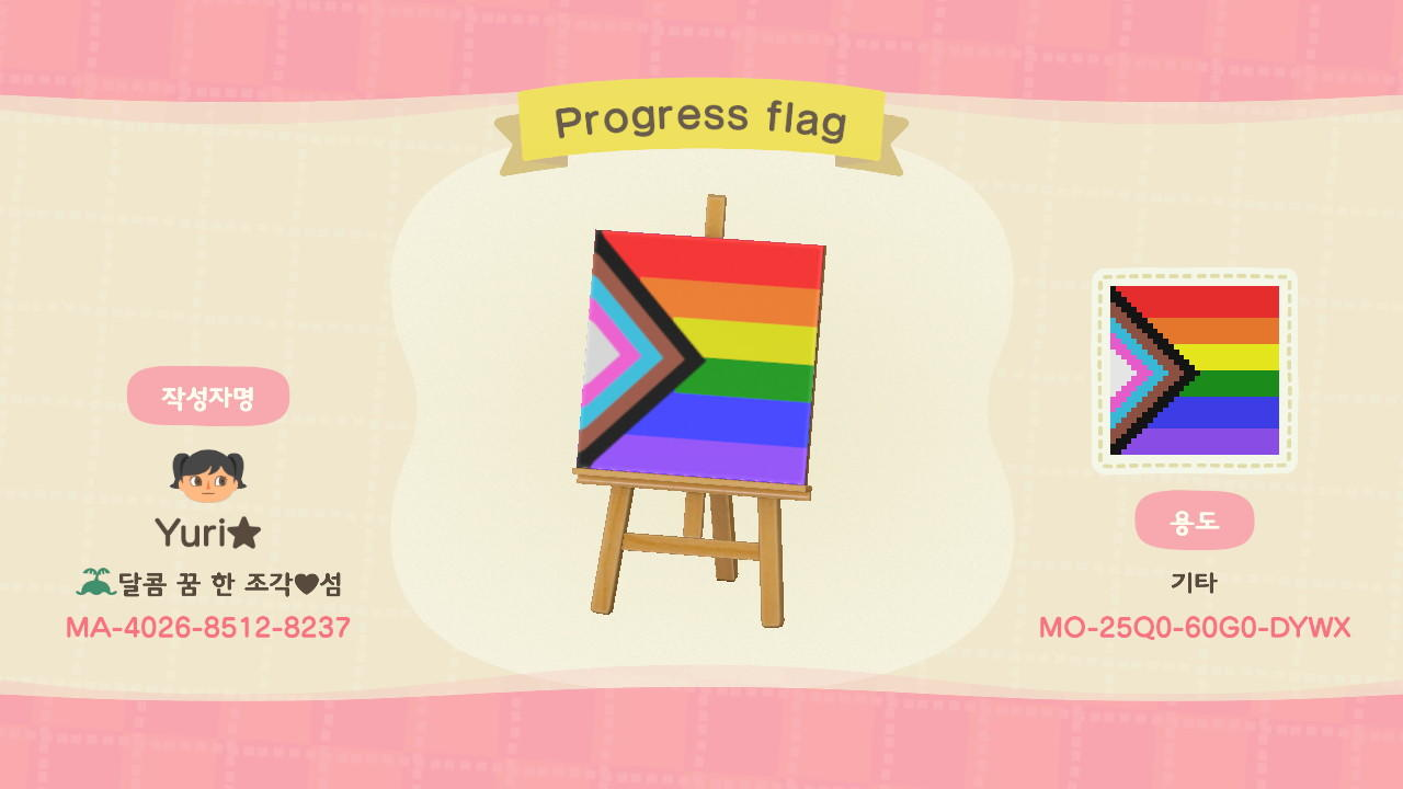 Progress flag - Animal Crossing: New Horizons Custom Design
