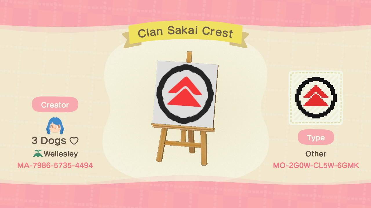 Clan Sakai Crest - Animal Crossing: New Horizons Custom Design