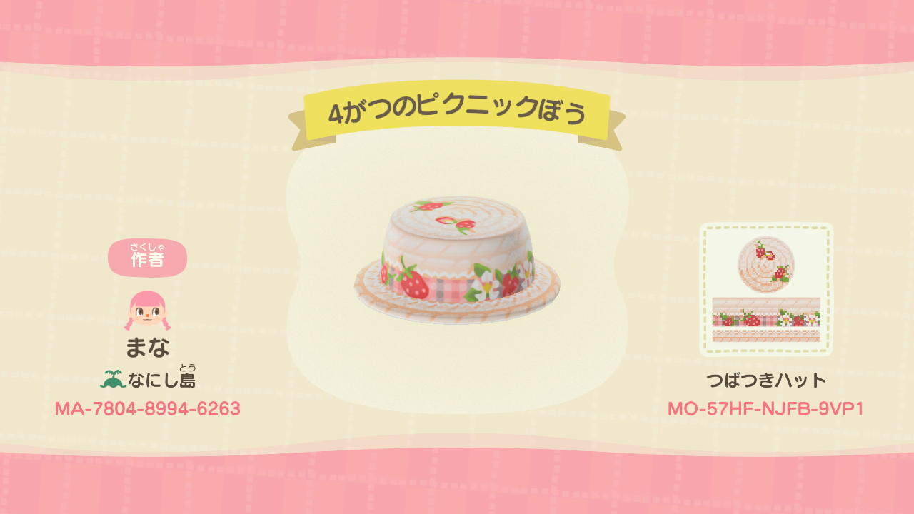 April Picnic Hat - Animal Crossing: New Horizons Custom Design