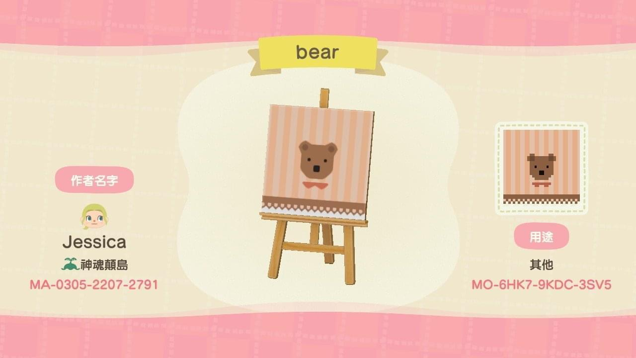 Bear - Animal Crossing: New Horizons Custom Design