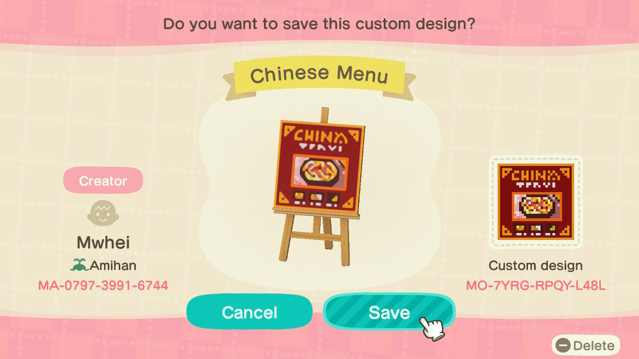 Chinese Menu - Animal Crossing: New Horizons Custom Design