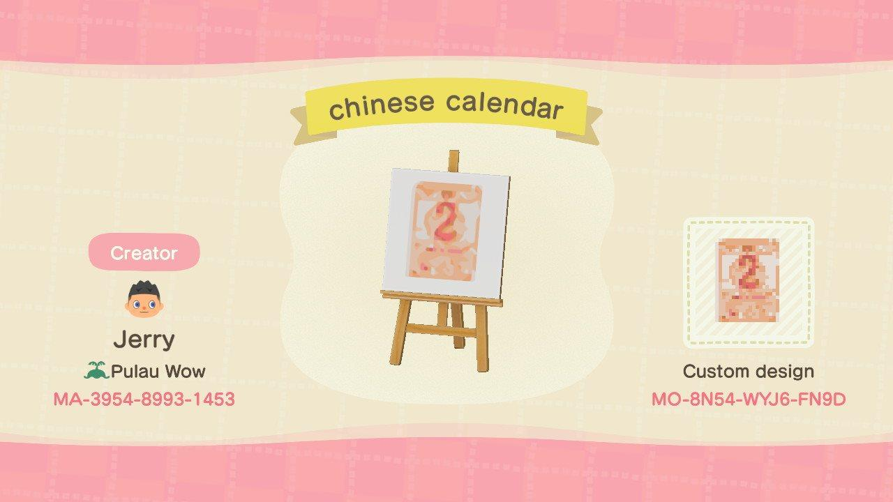 Chinese Calendar - Animal Crossing: New Horizons Custom Design