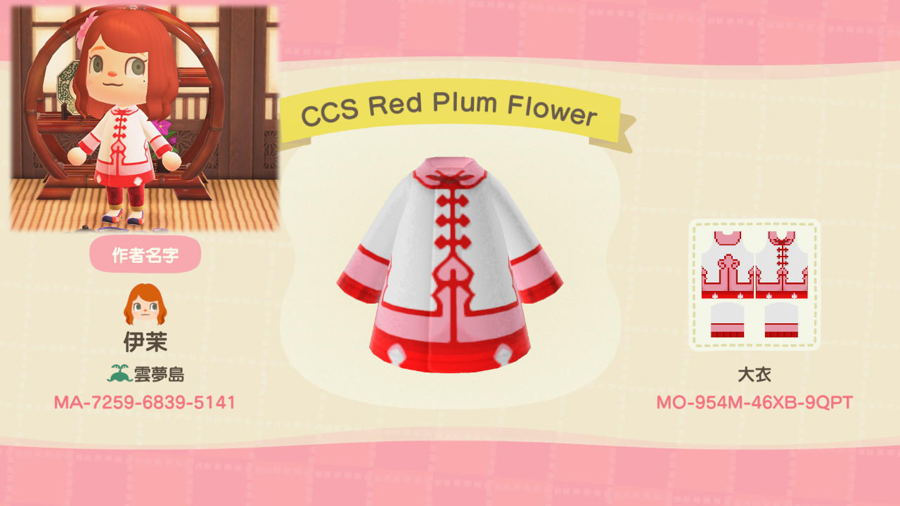 CCS Red Plum Flower - Animal Crossing: New Horizons Custom Design
