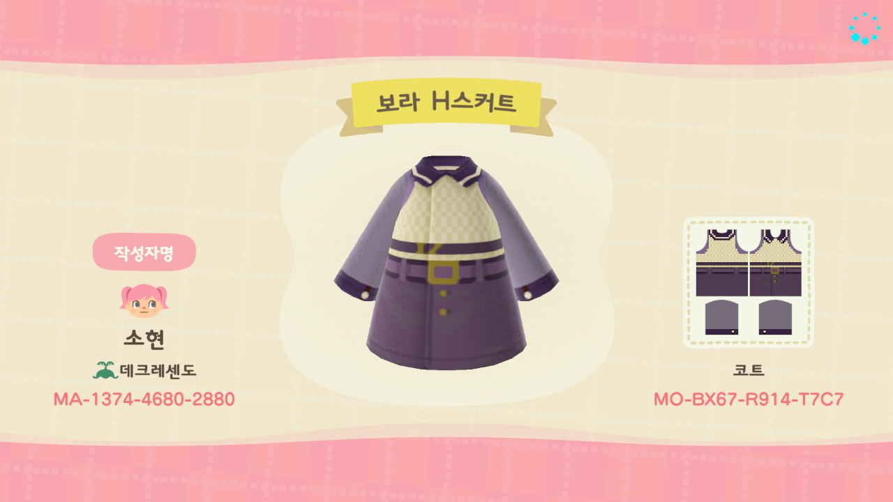 Purple H skirt - Animal Crossing: New Horizons Custom Design