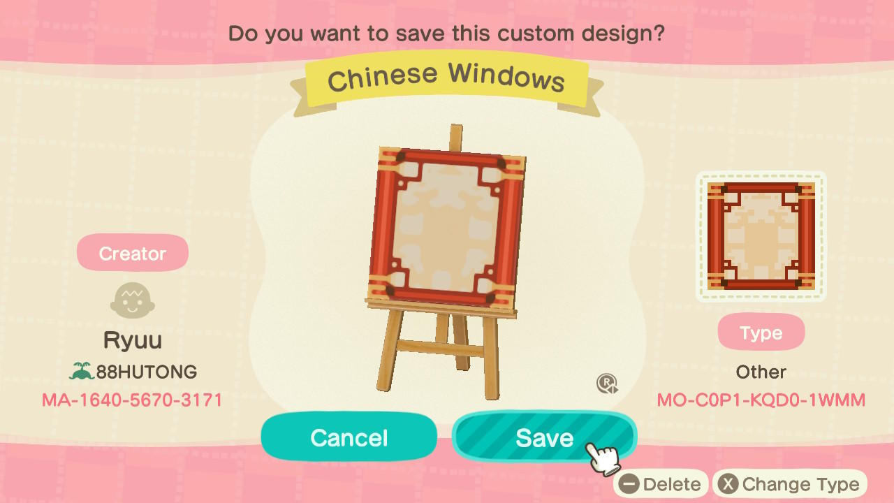 Chinese Windows  - Animal Crossing: New Horizons Custom Design