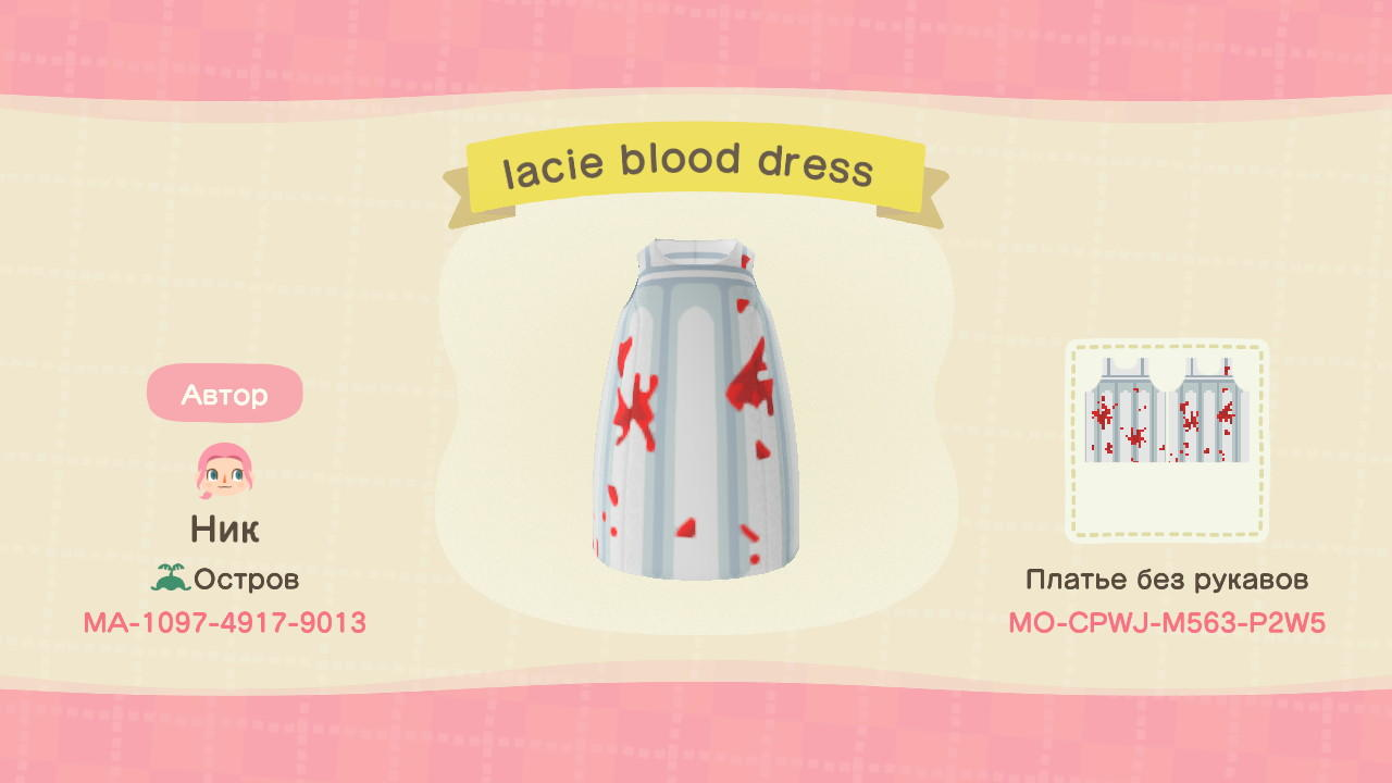 Lacie's blood dress - Animal Crossing: New Horizons Custom Design