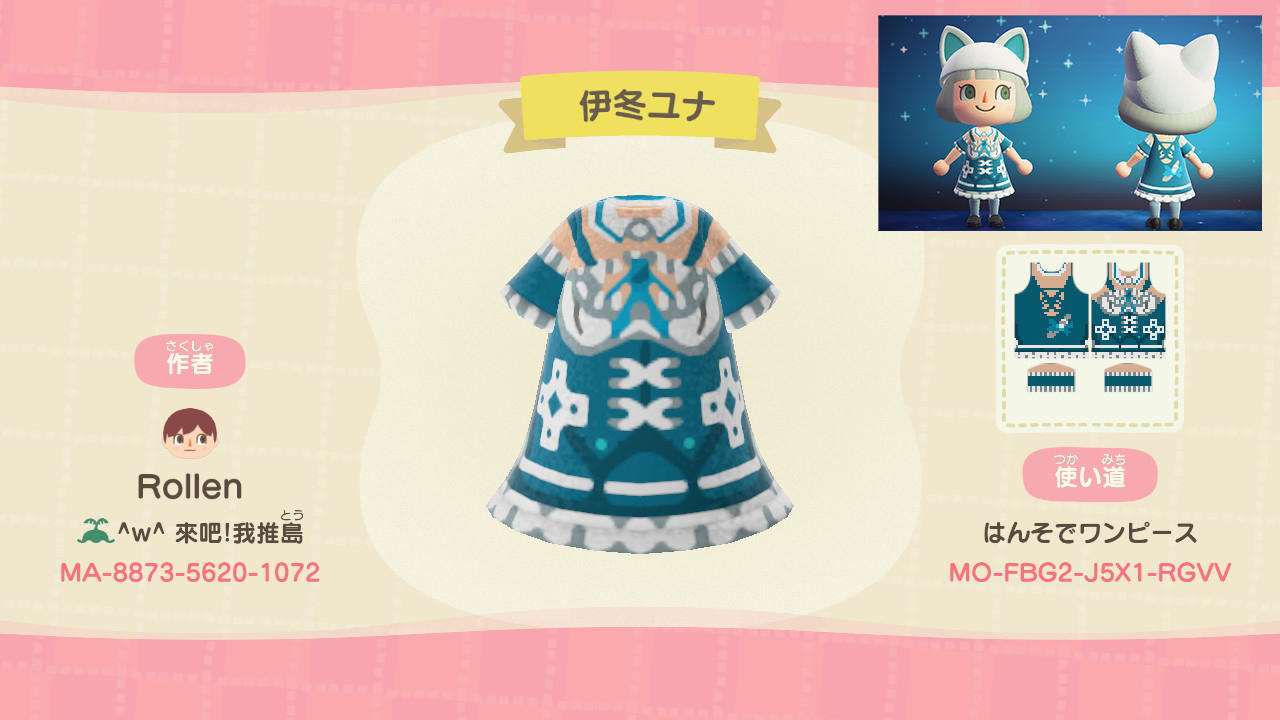 Yuna - Animal Crossing: New Horizons Custom Design