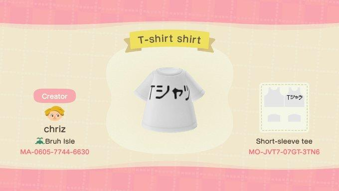 Deku T-shirt Shirt - Animal Crossing: New Horizons Custom Design