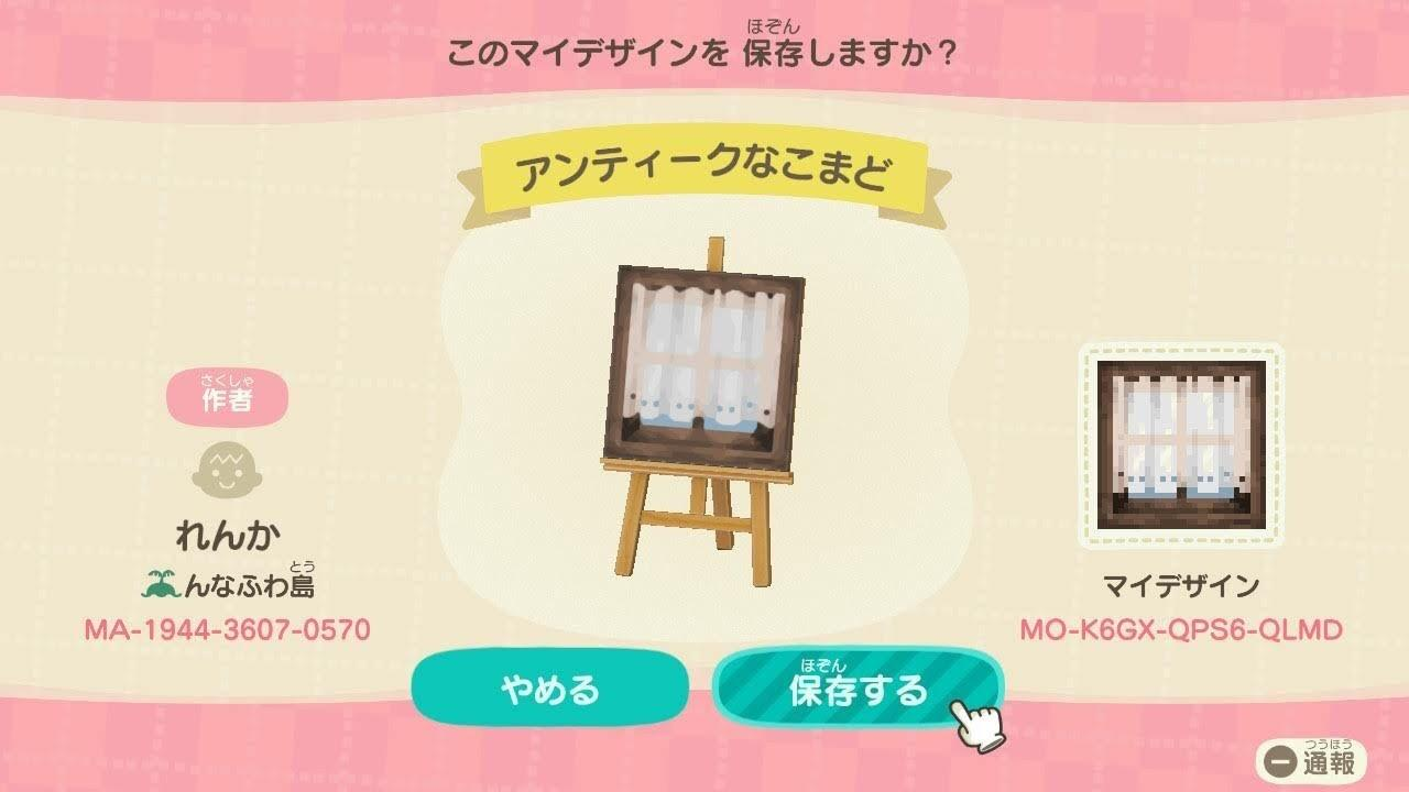 Custom Designs - Animal Crossing: New Horizons