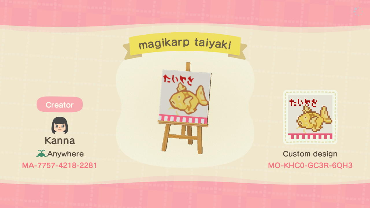 Magikarp Taiyaki - Animal Crossing: New Horizons Custom Design