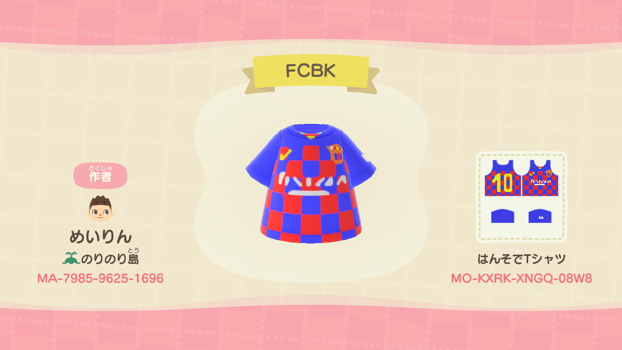 FCB 2019/20 Kit - Animal Crossing: New Horizons Custom Design