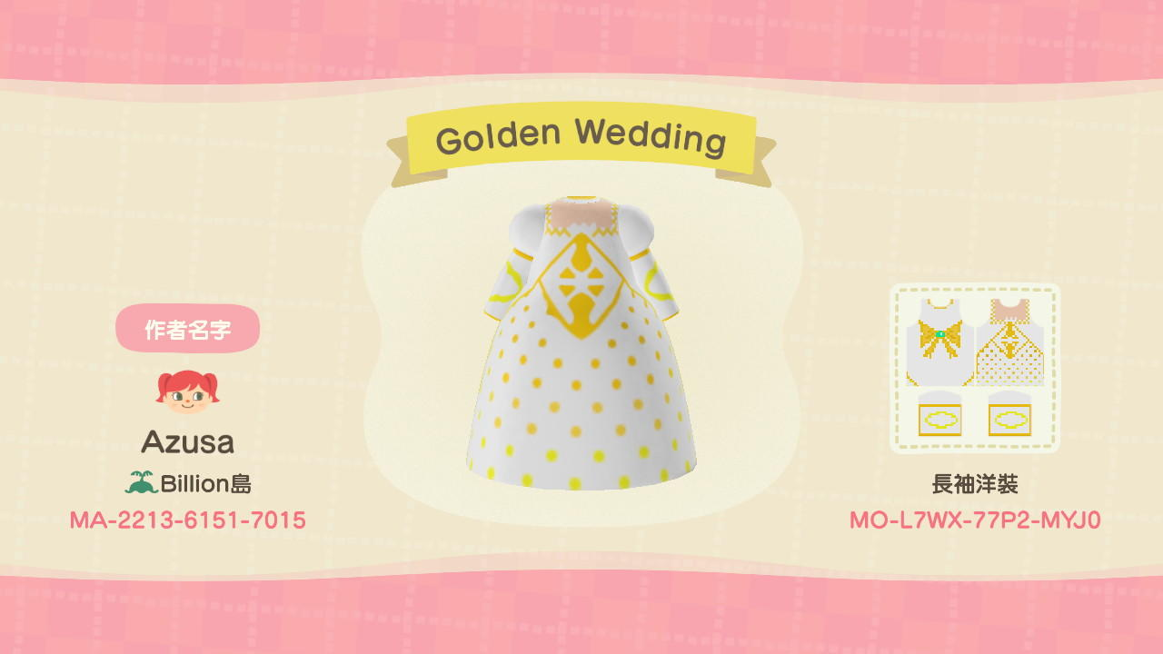 Golden Wedding - Animal Crossing: New Horizons Custom Design