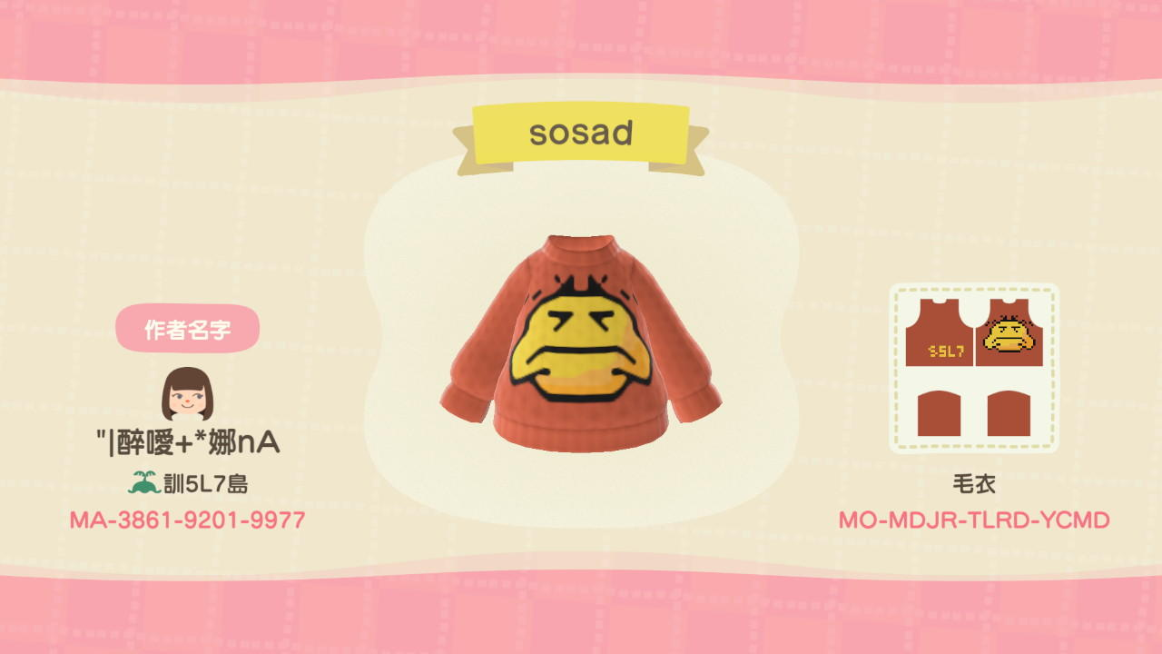 sosad - Animal Crossing: New Horizons Custom Design