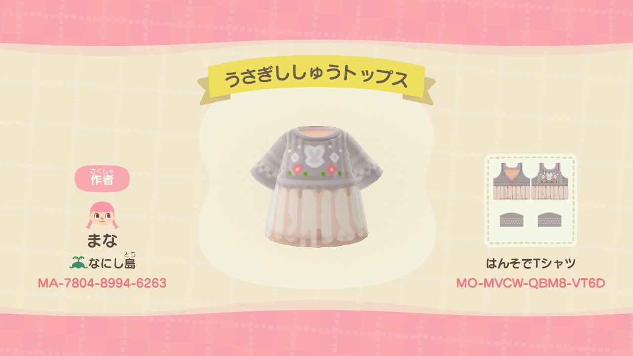 Rabbit Embroidery - Animal Crossing: New Horizons Custom Design