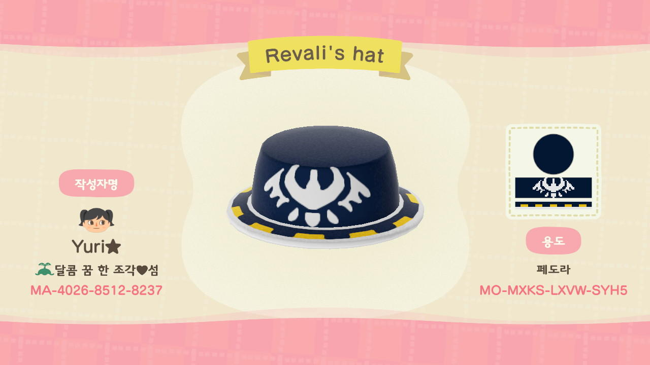 Revali's hat  - Animal Crossing: New Horizons Custom Design