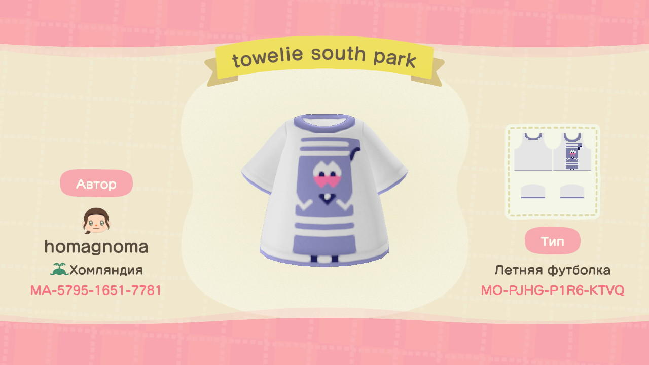 Towelie t-shirt - Animal Crossing: New Horizons Custom Design