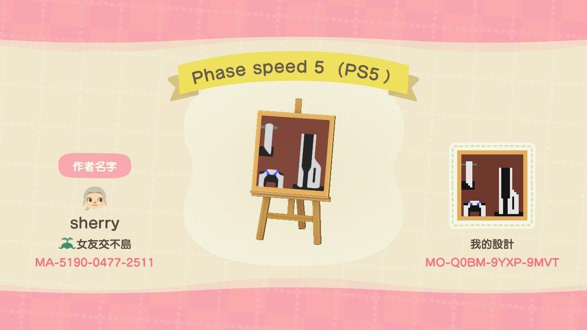 Phase speed 5 (ps5) - Animal Crossing: New Horizons Custom Design