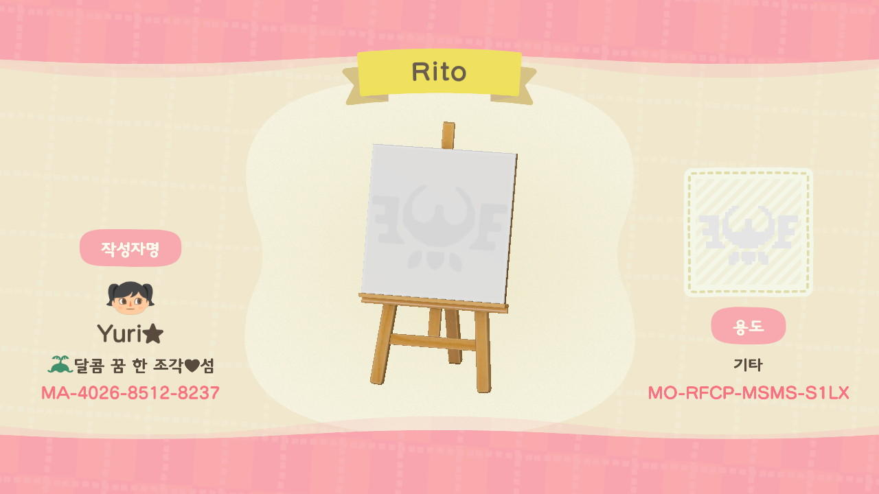 Rito - Animal Crossing: New Horizons Custom Design