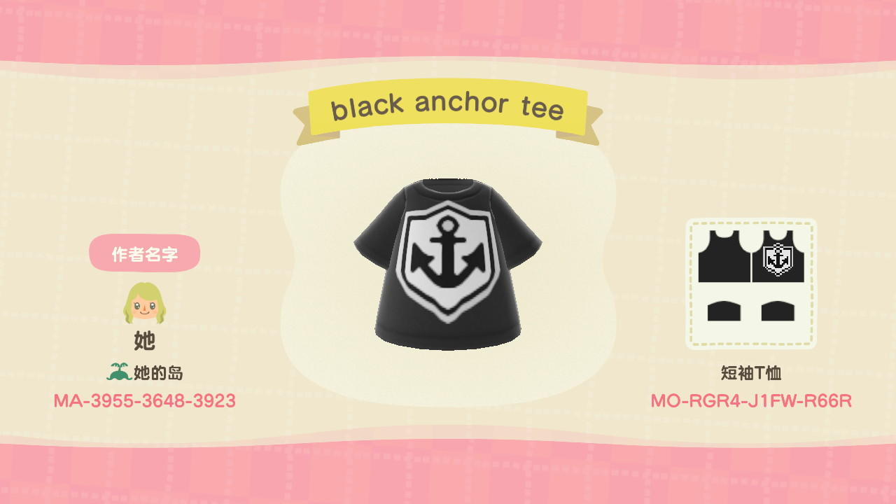black anchor tee - Animal Crossing: New Horizons Custom Design
