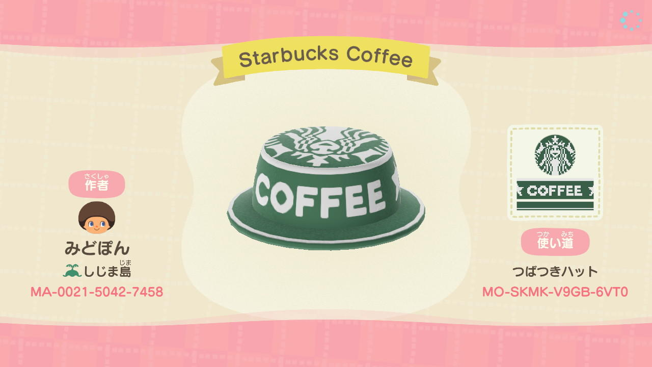 Starbucks Coffee - Animal Crossing: New Horizons Custom Design