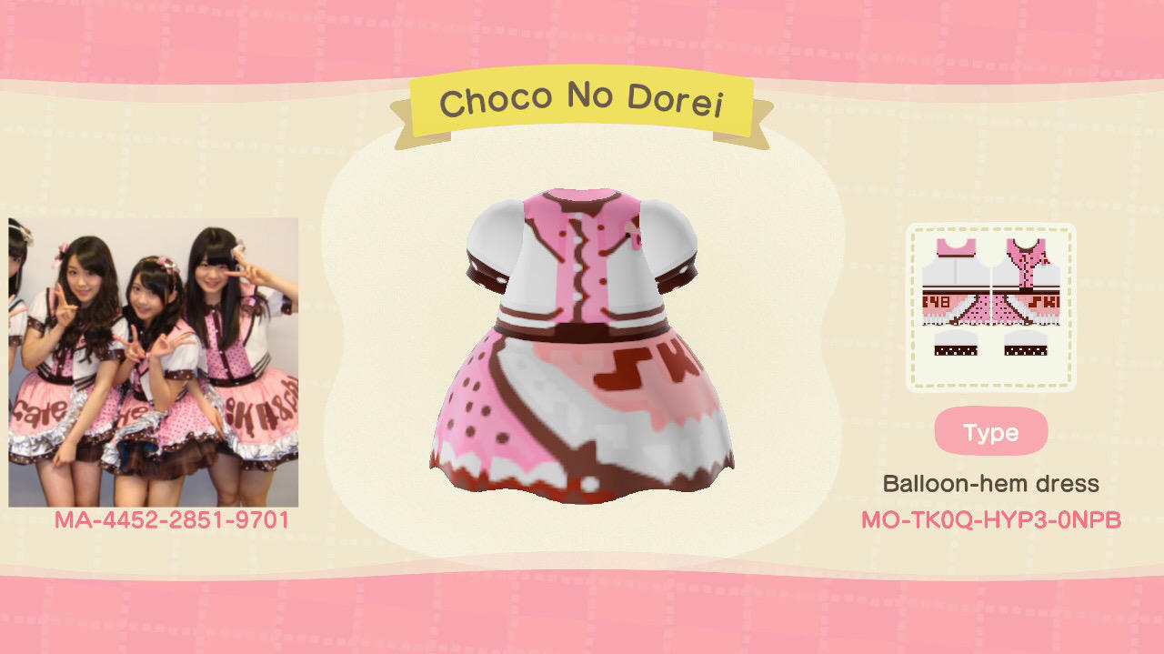 Choco No Dorei - Animal Crossing: New Horizons Custom Design