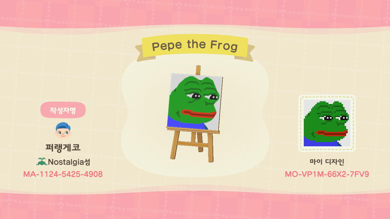 Pepe the Frog - Animal Crossing: New Horizons Custom Design