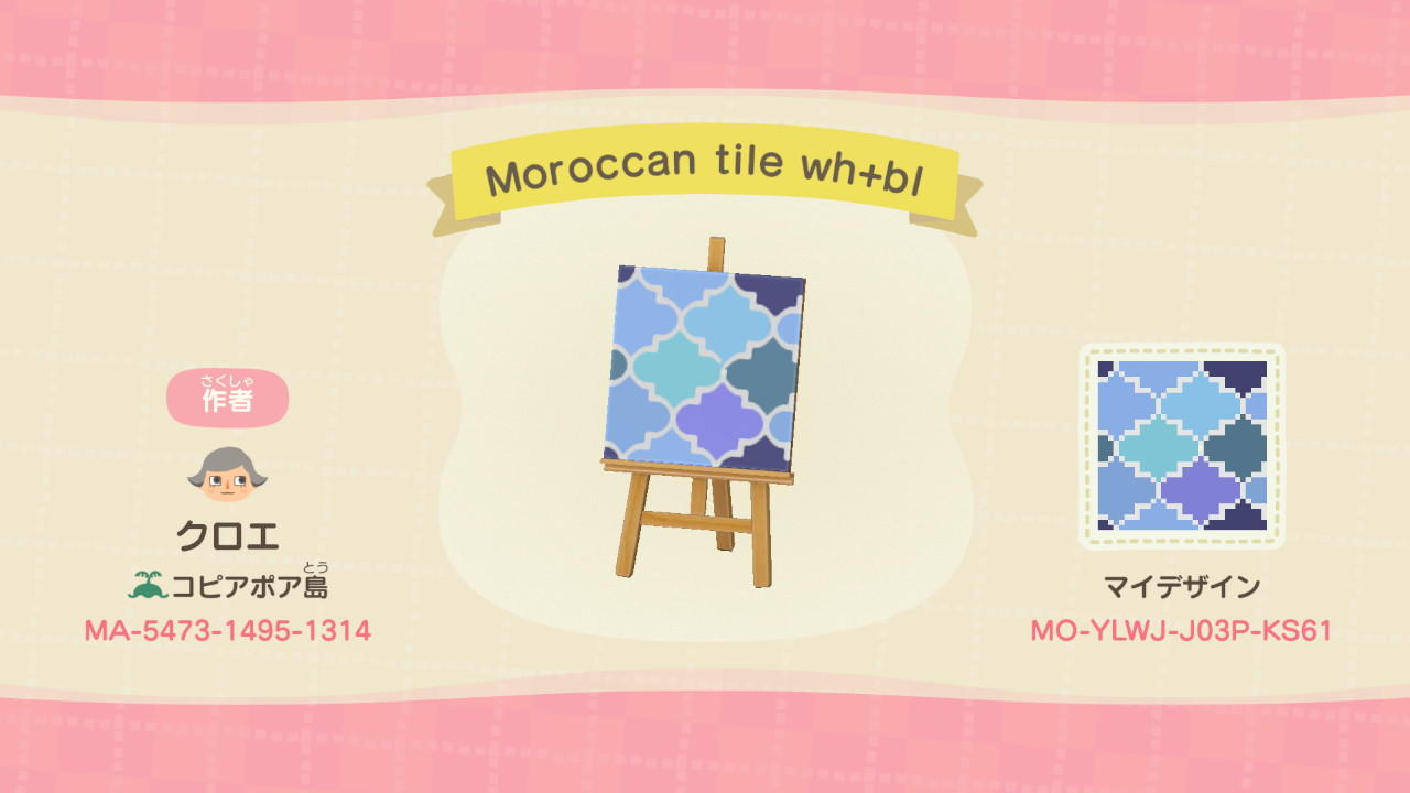 Animal Crossing New Horizons: Best Carpet And Flooring Designs