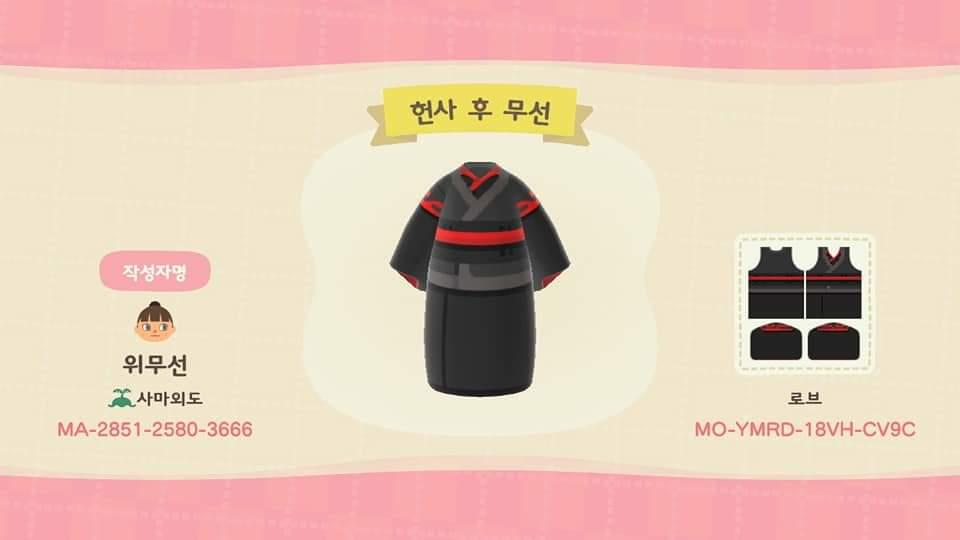Wei Wuxian - Animal Crossing: New Horizons Custom Design